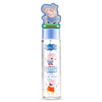 Peppa Pig 小猪佩奇 儿童吹泡泡沐浴露(乔治款) 150ml