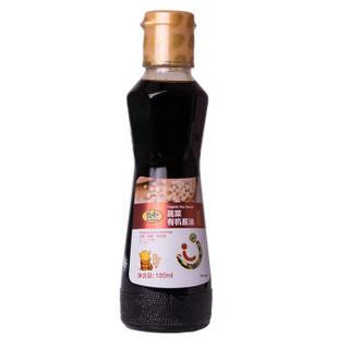 贝兜儿童酱油 蔬菜味有机酱油 宝宝辅食特级辅食调味品 180ml