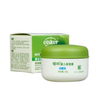 elsker 嗳呵 婴儿保湿霜 (30g 男婴)