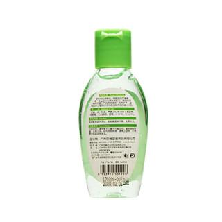 贝维多维 儿童无醇免洗洗手液套装 (洗手液50ml*3+舒缓润肤霜10g)