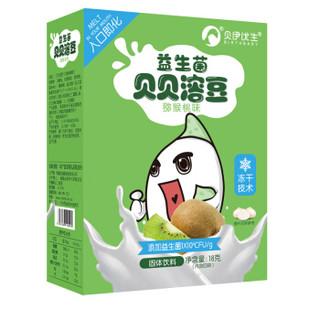 欧瑞园 溶豆 宝宝零食 猕猴桃味益生菌酸奶溶豆豆18g