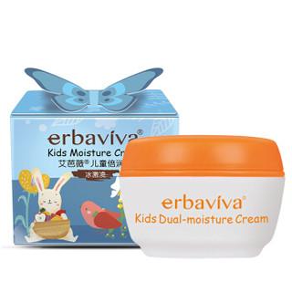 艾芭薇儿童面霜 宝宝婴幼儿倍润霜 敏感肌肤护理 夏季滋润护肤乳 冰淇淋味 3-12岁适用 60g
