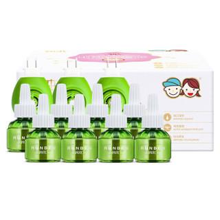 润本(RUNBEN) 蚊香液 驱蚊 驱蚊液 45ml×8瓶+3器无香型 电蚊香 灭蚊液 蚊香液婴童