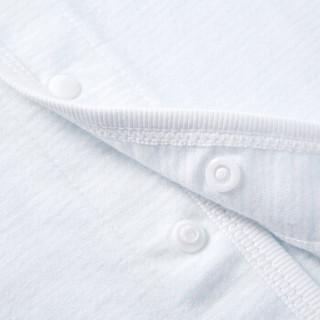 PurCotton 全棉时代 2000204602 婴儿针织长袖套装 66/44(建议3-6个月) 蓝白条