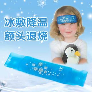 凉贝舒 婴幼儿童退热退烧冷敷头带 退热贴 可循环使用 环保安全舒适 物理降温 三只装