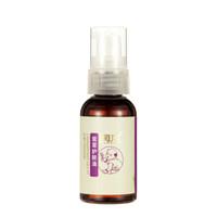 RUNBEN 润本 婴儿紫草油 (50ml)