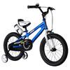 优贝(RoyalBaby)儿童自行车 小孩单车男女童车 宝宝脚踏车山地车 3岁5岁7岁9岁 表演车16寸 蓝色