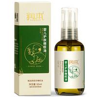 RUNBEN 润本 婴儿橄榄油 (65ml)