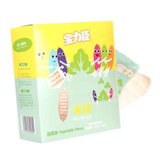 宝力臣(Babypower)儿童零食 手指磨牙 蔬菜味 米饼  50g