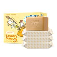 U-ZA 婴儿洗衣皂 大豆 176g*4