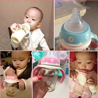 爱因美(aynmer)AYM:9663 爱因美ppsu耐摔宽口径奶瓶新生儿宝宝塑料婴儿奶瓶婴儿用品 绿色210ml