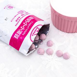 贝兜儿童零食 蓝莓味酸奶小小溶豆 宝宝辅食水果酸奶溶豆豆 18g