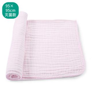 Purcotton 全棉时代 婴儿浴巾毛巾  95*95cm 粉色 1片/袋