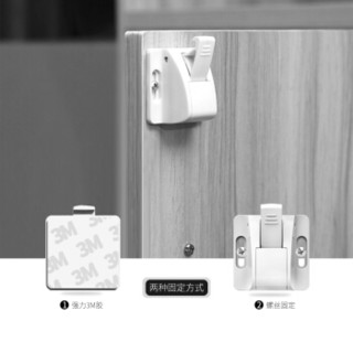 攸曼诚品(eudemon)4个装 儿童多功能安全锁  柜门锁 宝宝安全锁扣 磁性抽屉锁 隐形防护锁