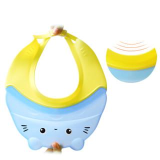 小哈伦 宝宝洗头帽 (蓝色)
