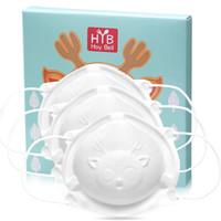 好伊贝(HOY BELL)婴儿口罩无纺布防尘雾霾防护幼儿童一次性口罩 3片装