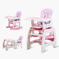萌宝 Cutebaby儿童餐椅 多功能婴儿餐椅凉席可移动宝宝吃饭餐椅座椅