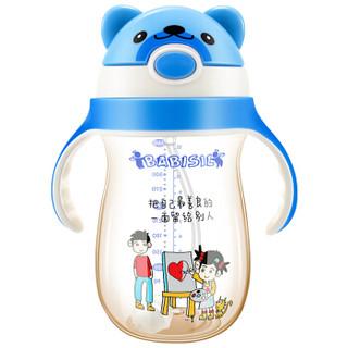 贝儿欣(BABISIL)宝宝PPSU两用训练吸管杯能量杯系列360mL大容量儿童夏季喝水杯 粉蓝BS5366-CB