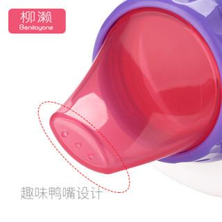 柳濑 儿童鸭嘴杯 宝宝水杯 学饮杯 日本进口婴儿训练防漏水壶LB7517红色