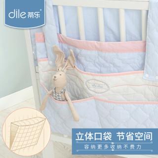 蒂乐 婴儿床挂袋表层纯棉尿布袋床头多功能收纳袋 43*57cm 樱粉·娇蓝