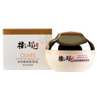 郁美净 鲜奶橄榄保湿霜 (50g)