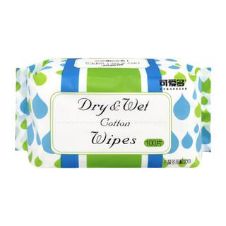 可爱多 婴儿棉柔巾100抽8包新生儿宝宝手口纯棉干湿两用巾非湿纸巾手帕纸抽纸