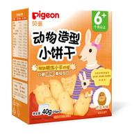 贝亲(Pigeon)婴儿辅食 动物造型小饼干-巴旦木味 40g(6个月以上) *14件