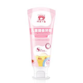 Baby elephant 红色小象 儿童健齿牙膏 (草莓味、60g、5-12岁)