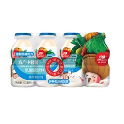 方广 宝宝零食 儿童乳酸菌饮料 维生素D+钙小君菌 100ml*4瓶/板 *8件