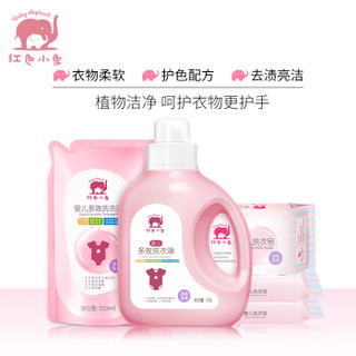 Baby elephant 红色小象 婴儿多效洗衣液 清新果香 1.2L+婴儿多效洗衣液袋包 500ml*2+婴儿洗衣皂 120g*3