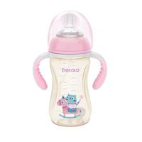 小土豆 升级宽口径ppsu奶瓶吸管水杯二合一樱花粉300ml(L号奶嘴) 婴儿学饮杯新生儿防摔奶瓶