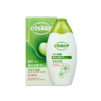elsker 嗳呵 婴儿洗发沐浴露 女婴 (240ml)