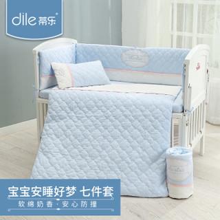 蒂乐 婴儿床品套件全棉七件套床笠被子床围床上用品 L号 海蓝·盐白