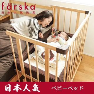 farska 日本人气全实木婴儿床  多功能带滚轮无异味 可调高低进口榉木松木宝宝BB床 豪华款
