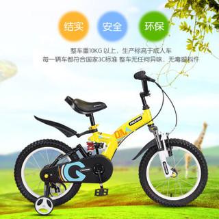 FLYING PIGEON 飞鸽 M1 儿童自行车 黄色 14寸