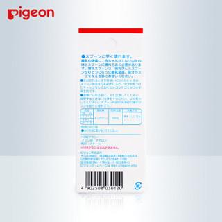 贝亲(Pigeon)新生儿离乳挤压式断奶喂养辅食瓶120ml (3月龄以上) 原装进口