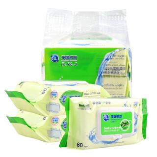 格朗GL 婴儿手口湿巾带盖 珍珠纹湿纸巾(80抽*6包)