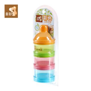 喜多婴儿彩色奶粉盒3层宝宝可拆分辅食盒零食盒分装奶粉罐外出必备便携奶粉储存罐容器 CDH13417