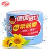 达罗咪(Daramin)婴儿润肤面霜100ml 进口儿童宝宝防晒滋润保湿霜身体乳 *2件 73.5元(合36.75元/件)