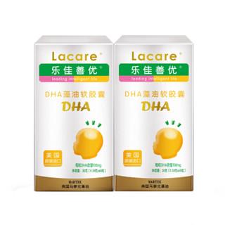 乐佳善优 美国原装进口 金装藻油DHA软胶囊 60粒装 婴幼儿型两瓶装(0岁以上适用)