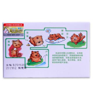 Can Think 康馨儿 婴儿驱蚊贴 (18贴*3盒 0-1岁)