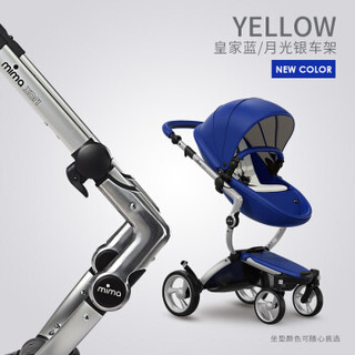 mima xari 避震高景观型四轮婴儿推车 蓝色