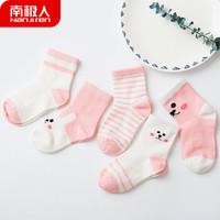 Nan ji ren 南极人 棉质宝宝袜子 (四季粉色、S)