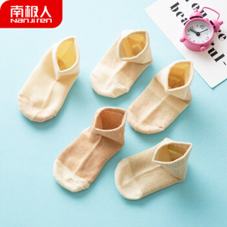 Nan ji ren 南极人 棉质宝宝袜子 (四季彩棉、L码 3-5岁)