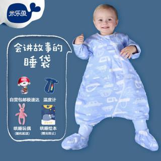 米乐鱼儿童宝宝睡袋新生婴儿全棉抱被纯棉防踢被子嘟嘟车70*48cm