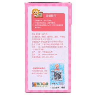 葵花药业 小葵花乳钙凝胶糖果42g(1.4g/粒×30粒)装