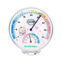 贝贝鸭 婴儿房温湿度计高精度 宝宝室温计湿度计D45B