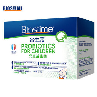法国进口 合生元(BIOSTIME) 儿童婴幼儿益生菌冲剂(0-7岁) 1.5g*30袋 益生元 免疫调节