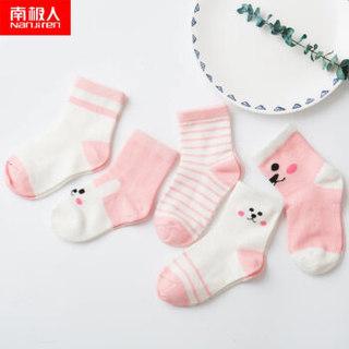 Nan ji ren 南极人 新生儿棉袜 (粉色、M码(0-1岁))