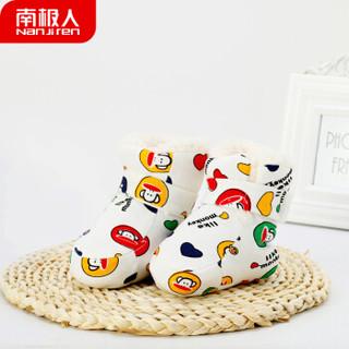 Nan ji ren 南极人 新生儿加厚羊羔绒棉鞋 (小飞机、均码)